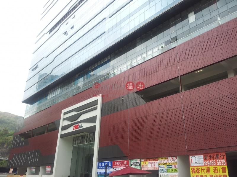 TML廣場 (TML Tower) 荃灣西|搵地(OneDay)(3)