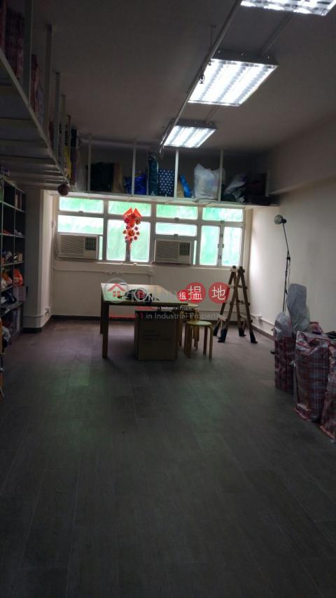 金運工業大廈 葵青金運工業大廈(Kingswin Industrial Building)出售樓盤 (ritay-05807)_0