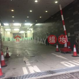 King\'s Tower,Cheung Sha Wan, Kowloon