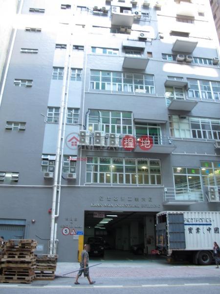 嘉士亞洲工業大廈 (Kras Asia Industrial Building) 觀塘|搵地(OneDay)(3)