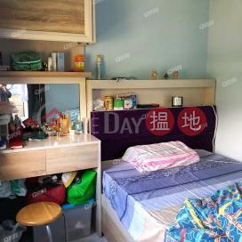 全新靚裝,景觀開揚,環境優美,投資首選《華廉樓 華貴邨買賣盤》|華廉樓 華貴邨(Wah Lim House, Wah Kwai Estate)出售樓盤 (XGGD812303472)_0