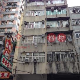 上海街299-301號,油麻地, 九龍