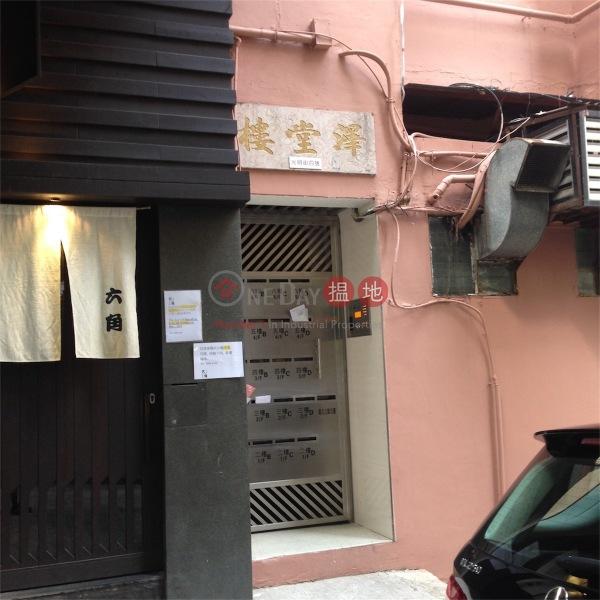 澤堂樓 (Chak Tong Building) 灣仔|搵地(OneDay)(1)