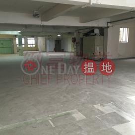 企理貨倉,筍租|黃大仙區大有大廈(Tai Yau Building)出租樓盤 (30677)_0