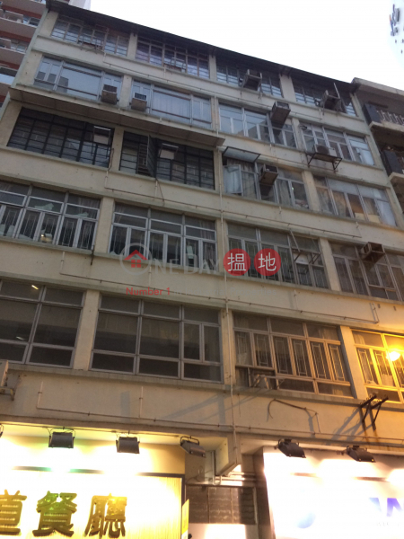 13-15 Wood Road (13-15 Wood Road) Wan Chai|搵地(OneDay)(1)