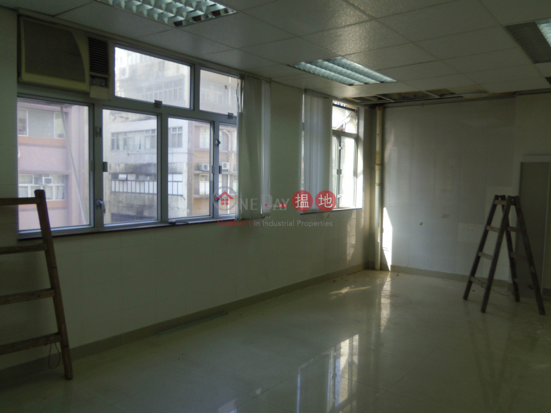 JONE MULT FTY BLDG, Jone Mult Industrial Building 中懋工業大廈 Rental Listings | Kwun Tong District (pro21-04091)