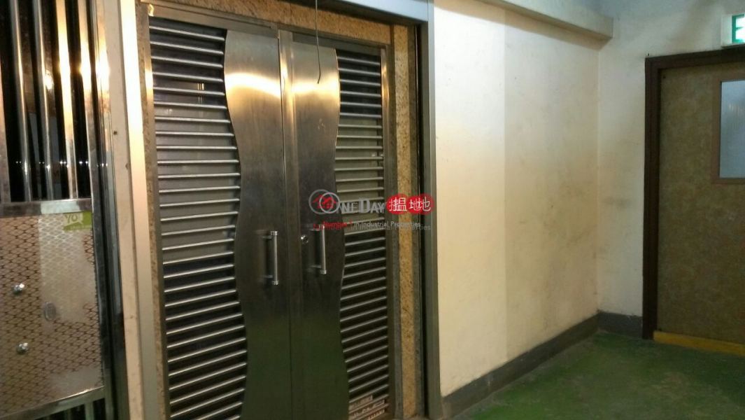 Well Fung Industrial Centre*, Well Fung Industrial Centre 和豐工業中心 Rental Listings | Kwai Tsing District (poonc-04372)