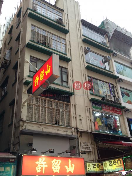 漢口道51號 (51 Hankow Road) 尖沙咀|搵地(OneDay)(1)