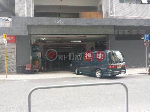 Luk Hop Industrial Building|Wong Tai Sin DistrictLuk Hop Industrial Building(Luk Hop Industrial Building)Sales Listings (136959)_0