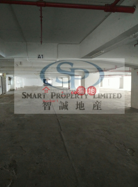 Property Search Hong Kong | OneDay | Industrial Rental Listings VERY USEABLE NICE WAREHOUSE