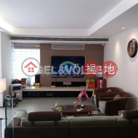 3 Bedroom Family Flat for Sale in Yau Yat Chuen