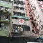 登龍街34號 (34 Tang Lung Street) 灣仔登龍街34號|- 搵地(OneDay)(4)