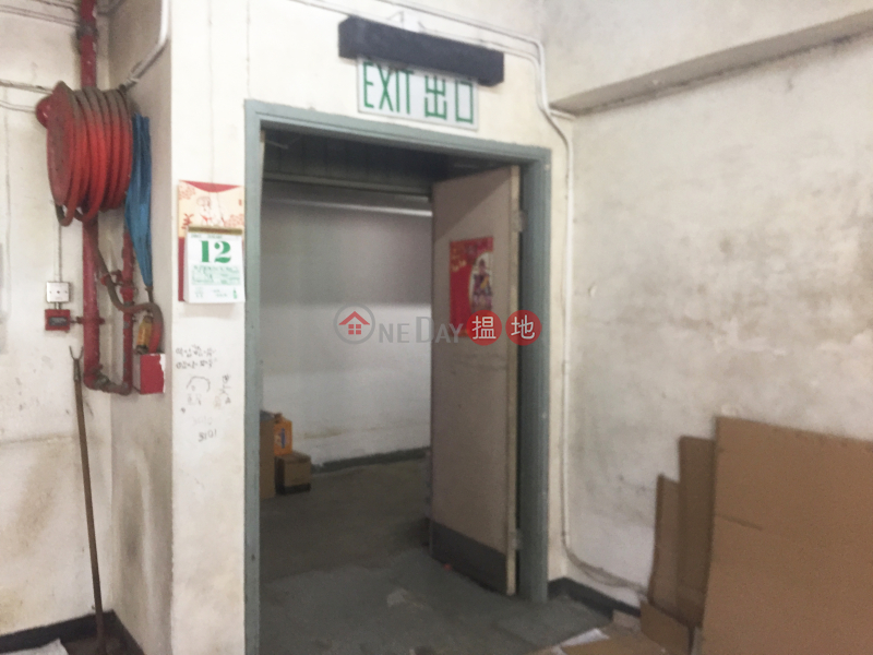 Hing Wai Centre, Middle Industrial Rental Listings | HK$ 20,200/ month