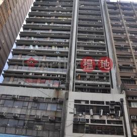 Des Voeux Commercial Centre,Sheung Wan, Hong Kong Island