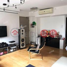 豪宅地段,品味裝修,名牌發展商,即買即住翠峰買賣盤|翠峰(Green Lodge)出售樓盤 (XGXJ579800056)_0