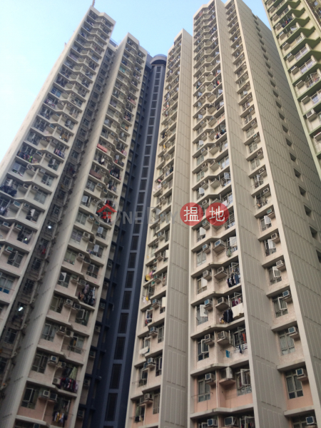 Lei Muk Shue Estate Chung Shue House (Lei Muk Shue Estate Chung Shue House) Tai Wo Hau|搵地(OneDay)(2)