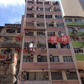 432-434 Shanghai Street|上海街432-434號