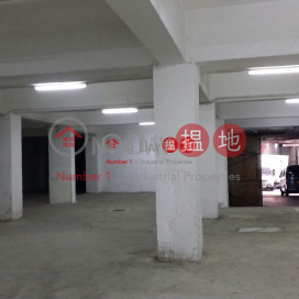 WAI HING FTY BLDG|Kwai Tsing DistrictWai Hing Factory Building(Wai Hing Factory Building)Rental Listings (tbkit-03017)_0