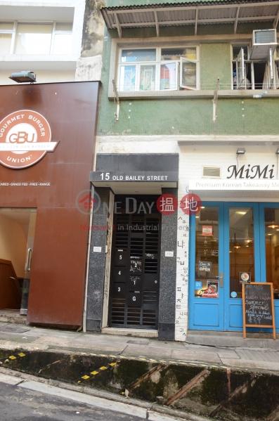 奧卑利街15號 (15 Old Bailey Street) 中環|搵地(OneDay)(1)