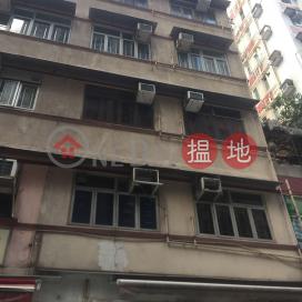 10 Hau Fook Street,Tsim Sha Tsui, Kowloon