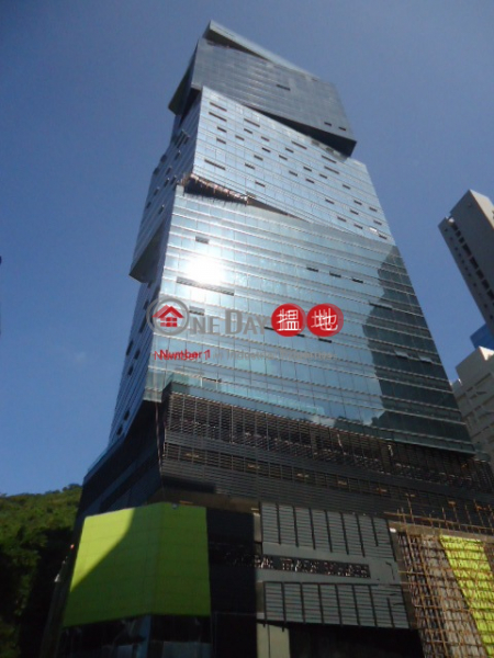 Global Trade Square, Global Trade Square 環匯廣場 Sales Listings | Southern District (info@-04738)