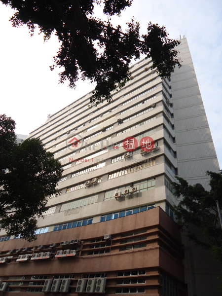 Shing Dao Industrial Building, Shing Dao Industrial Building 城都工業大廈 Sales Listings   Southern District (info@-05373)