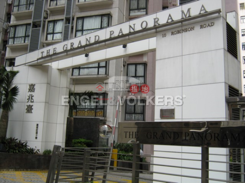 Property Search Hong Kong | OneDay | Residential Sales Listings | 3 Bedroom Family Flat for Sale in Central Mid Levels