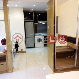 開揚遠景,上車首選,品味裝修,鄰近地鐵站中南樓買賣盤 中南樓(Chung Nam Mansion)出售樓盤 (XGGD783700050)_0