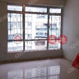 環境優美,即買即住,有匙即睇,景觀開揚,名牌發展商逸康閣 (6座)買賣盤 逸康閣 (6座)(Block 6 Yat Hong Mansion Sites B Lei King Wan)出售樓盤 (XGGD739100788)_0