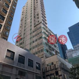 Morning Light Building,Ngau Tau Kok, Kowloon