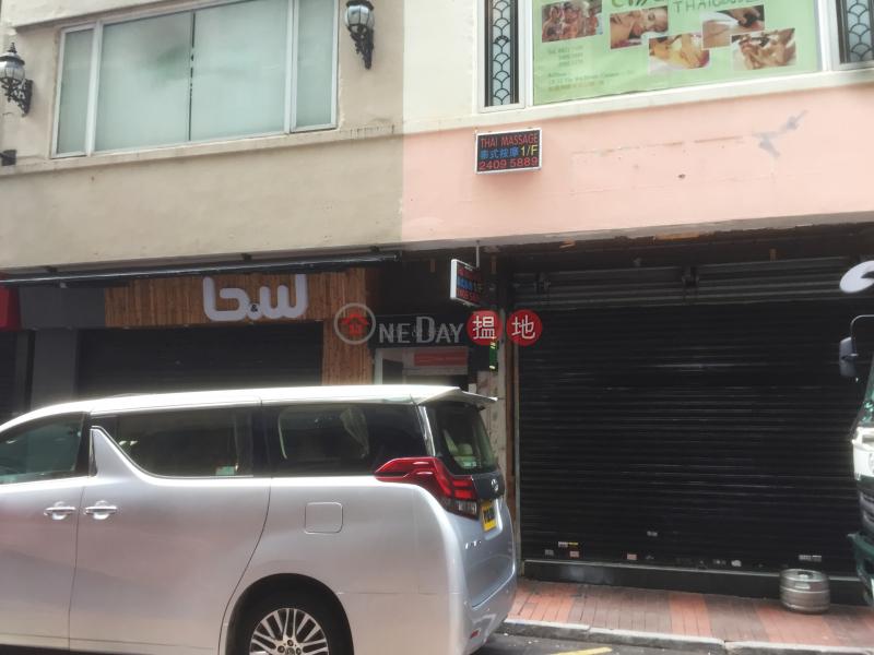 22 Yiu Wa Street (22 Yiu Wa Street) Causeway Bay|搵地(OneDay)(2)