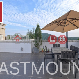 Clearwater Bay Apartment | Property For Sale and Lease in Hillview Court, Ka Shue Road 嘉樹路曉嵐閣-Convenient location, Private rooftop|Hillview Court(Hillview Court)Rental Listings (EASTM-RCWH570)_0