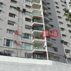 華亭閣,薄扶林, 香港島