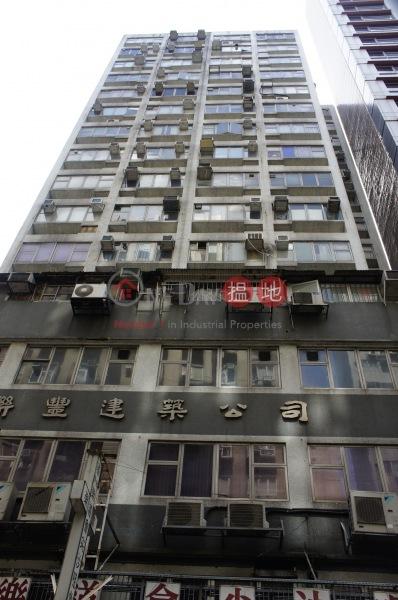 Fu Lee Commercial Building (Fu Lee Commercial Building) Jordan 搵地(OneDay)(2)