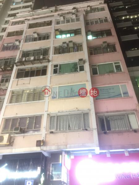Long Kee Mansion (Long Kee Mansion) Tsim Sha Tsui 搵地(OneDay)(2)