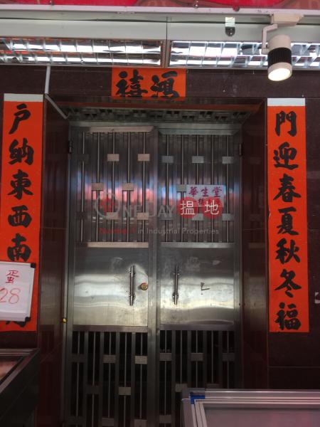 牡丹街13號 (13 Mau Tan St) 元朗|搵地(OneDay)(2)