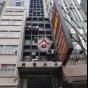 利隆大廈 (Lee Loong Building) 中區域多利皇后街4號|- 搵地(OneDay)(1)