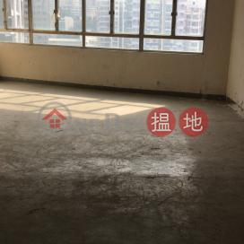 可入貨櫃,高層靚景|葵青華基工業大廈(Vigor Industrial Building)出租樓盤 (LAMPA-1604964212)_3