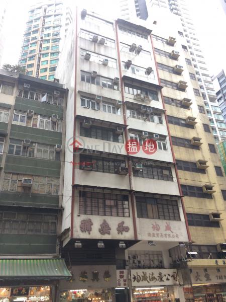 104-106 Des Voeux Road West (104-106 Des Voeux Road West) Sheung Wan|搵地(OneDay)(3)