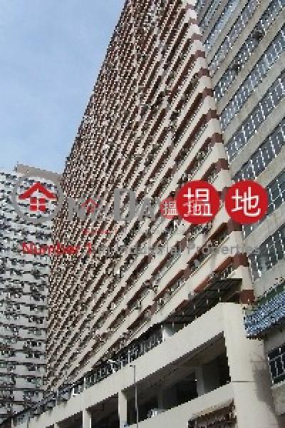 Edwick Industrial Centre, Edwick Industrial Centre 億萬工業中心 Rental Listings | Kwai Tsing District (poonc-04499)
