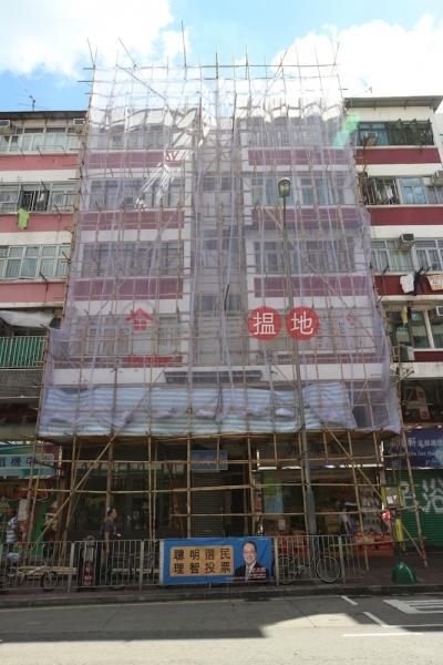 113 Kwong Fuk Road (113 Kwong Fuk Road) Tai Po|搵地(OneDay)(1)
