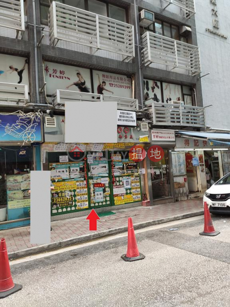 Shop for Rent in Wan Chai, Thomson Commercial Building 威利商業大廈 Rental Listings | Wan Chai District (H000370236)