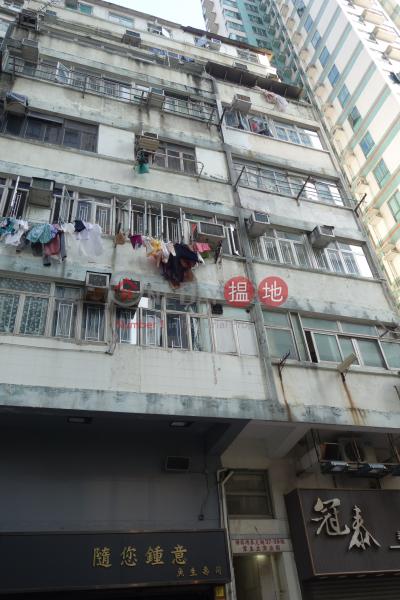筲箕灣東大街37-39號 (37-39 Shau Kei Wan Main Street East) 筲箕灣|搵地(OneDay)(2)