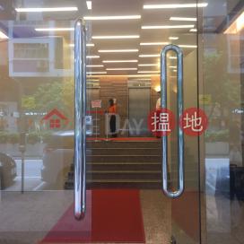 Wan Chai-Yue Xiu Building|Wan Chai DistrictYue Xiu Building(Yue Xiu Building)Rental Listings (KEVIN-7117767013)_0