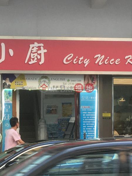 福佬村道33號 (33 Fuk Lo Tsun Road) 九龍城 搵地(OneDay)(2)