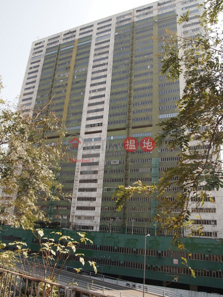 Hing Wai Industrial Centre, Hing Wai Centre 興偉中心 Sales Listings | Southern District (INFO@-4177985874)