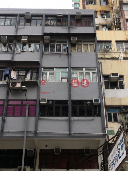 687 Shanghai Street (687 Shanghai Street) Prince Edward|搵地(OneDay)(1)