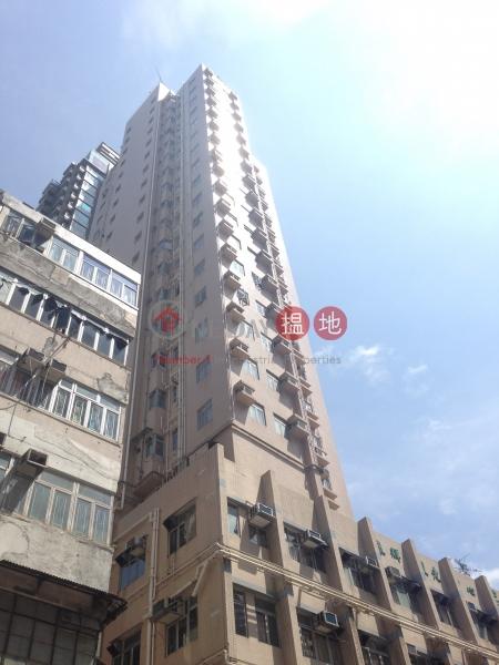 Dollar Building (Dollar Building) Sai Wan Ho|搵地(OneDay)(4)
