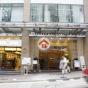 中晶商業大廈 (Oriental Crystal Commercial Building) 中區擺花街46號|- 搵地(OneDay)(2)