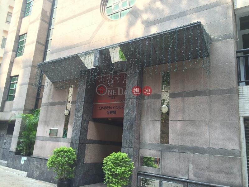 Cimbria Court (Cimbria Court) Mid Levels West|搵地(OneDay)(4)